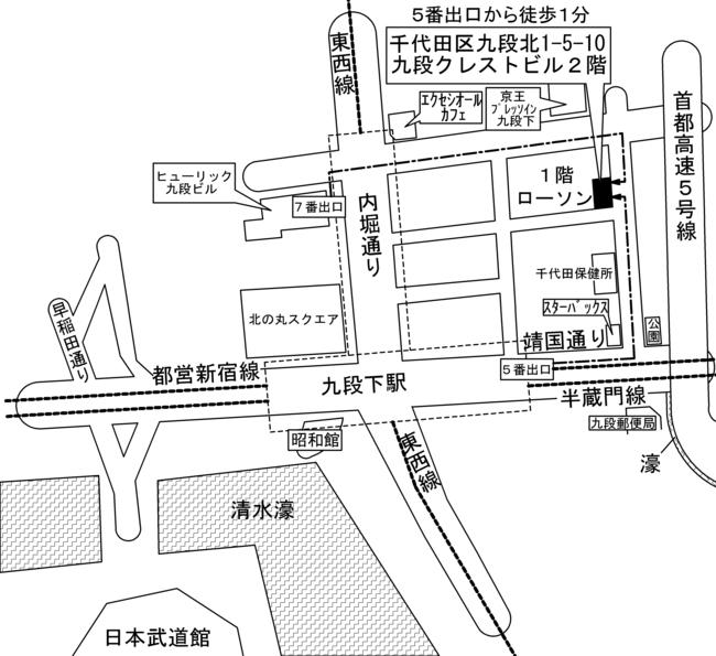 新事務所案内図2.jpgのサムネイル画像